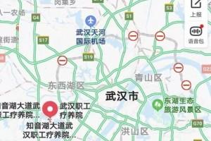 武汉将建小汤山形式医院北京曾7天建成
