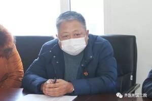 【党心齐战必胜】我院建立帮助湖北医疗队暂时党支部