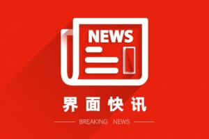 3月28日江苏新增境外输入新冠肺炎确诊病例3例